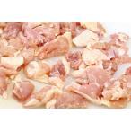 訳あり 北海道産 鶏もも切り落とし 2kg
