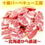 羊肉 - 原材料が高騰 ラム肩ロース500g 厚切り