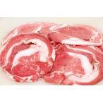 フランス産 マトンロール しゃぶしゃぶか焼き肉で 400g