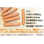 【北海道製造】  棒付きフランクフルト10本入り商品です。 フランクフルト部分の長さは約14.5cm、太さは直径約2.5cm。 切れ...