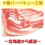 原始人の肉 骨付き 極厚スペアリブ 600g