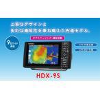 ╡√├╡ HONDEX е█еєе╟е├епе╣ 9╖┐еяеде╔▒╒╛╜ е╫еэе├е┐б╝е╟е╕е┐еы╡√├╡ HDX-9S TD28 600W 50/200KHz GPSевеєе╞е╩╞т┬в ╡√├╡ ╡√╖▓├╡├╬╡б