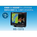 HE-151S