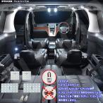ハイラックスサーフ 180系 LEDルームランプ フロントソケットBA9S型タイプ 6点 3chipSMD