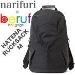 narifuri x beruf baggage HATENA RUCKSACK M