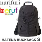narifuri x beruf baggage HATENA RUCKSACK S