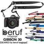 ショッピングストラップ beruf ベルーフ GIBBON 30 ギボン 30 カメラストラップ