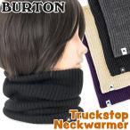 BURTON バートン トラックストップ ネックウォーマー