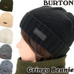 帽子 BURTON バートン Gringo Beanie グリンゴ ビーニー ニット帽