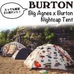 BURTON 2人用テント 無地に飽きたら楽しい柄!