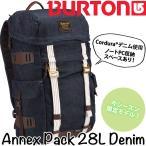 BURTON バートン リュック Annex Pack [28L] DENIM