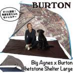 BURTON バートン Whetstone Shelter Large