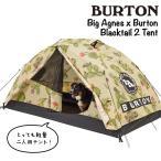 ショッピングBURTON BURTON バートン テント 2人用 BLACKTAIL 2 Tent