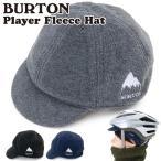 帽子 BURTON バートン Player Fleece Hat プレイヤー フリース ハット
