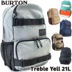 リュック BURTON バートン Treble Yell Backpack 21L トレブルエール バックパック 21リットル