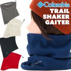 ネックウォーマー Columbia コロンビア Trail Shaker Gaiter トレイル シェーカー ゲイター