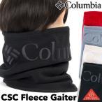 ネックウォーマー コロンビア Columbia CSC Fleece Gaiter CSC フリース ゲイター