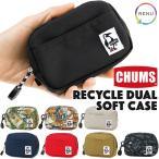 チャムス CHUMS デジカメケース デュアルソフトケース