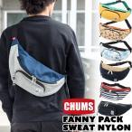 チャムス CHUMS ボディバッグ ウエストバッグ