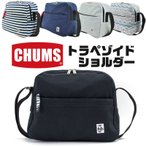 チャムス CHUMS ショルダーバッグ