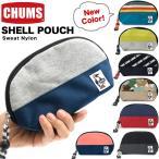 チャムス  Shell Pouch Sweat Nylon CH60-2686-K018-00 Black Charcoal