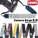 チャムス CHUMS カメラストラップ 5.0 スウェットナイ