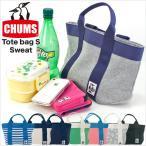 チャムス CHUMS トートバッグ Sサイズ