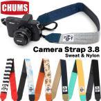 チャムス CHUMS カメラストラップ 3.8