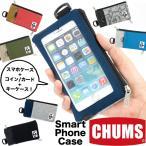 チャムス CHUMS スマートフォンケース