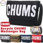 チャムス CHUMS エコ ロゴメッセンジャーバッグ