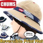ショッピングハット チャムス CHUMS 帽子 リバーシブル プリント ハット