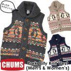 ショッピングカウチン CHUMS チャムス ベスト Park City Knit Vest カウチン