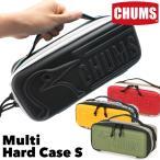 チャムス CHUMS Booby Multi Hard Case S ハードケース