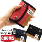 チャムス CHUMS 財布 Mesquite Snap Wallet