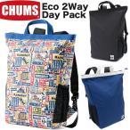 ショッピング2way チャムス リュック CHUMS Eco 2Wayデイパック
