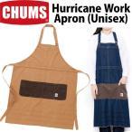 チャムス CHUMS エプロン Hurricane Work Apron