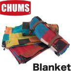 チャムス CHUMS ブランケット