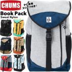 チャムス  Book Pack Sweat Nylon CH60-2672-K018-00 Black Charcoal