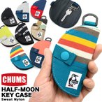 チャムス CHUMS Half-moon Key Case