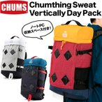 チャムス CHUMS リュック Chumthing Sweat Vertically Day Pack
