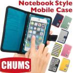 Yahoo!2m50cmチャムス CHUMS スマホケース ノートブックスタイルモバイルケース スウェット