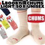 CHUMS チャムス 抗菌防臭 ソックス メンズ レディース