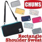 ����ॹ CHUMS Rectangle Shoulder Sweat