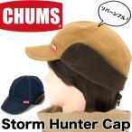 ショッピングチャムス CHUMS Storm Hunter Cap ストームハンターキャップ