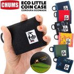 CHUMS ECO LITTLE COIN CASE エコリトルコインケース