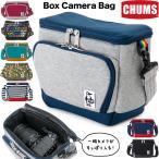 チャムス CHUMS ボックスカメラバッグ Box Camera Bag