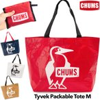 ����ॹ CHUMS �����٥å� �ѥå��֥� �ȡ���M Tyvek Packable Tote M