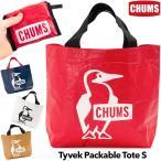 ����ॹ CHUMS �����٥å� �ѥå��֥� �ȡ���S Tyvek Packable Tote S