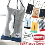 CHUMS チャムス ティッシュケース Box Tissue Cover ボックスティッシュカバー