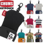 チャムス  Key Pouch Sweat Nylon CH60-2695-K018-00 Black Charcoal